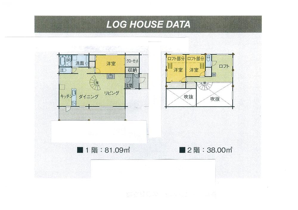 土地価格200万円、土地面積359m<sup>2</sup> 建物プラン例(2号地)建物価格2000万円、建物面積120m<sup>2</sup>