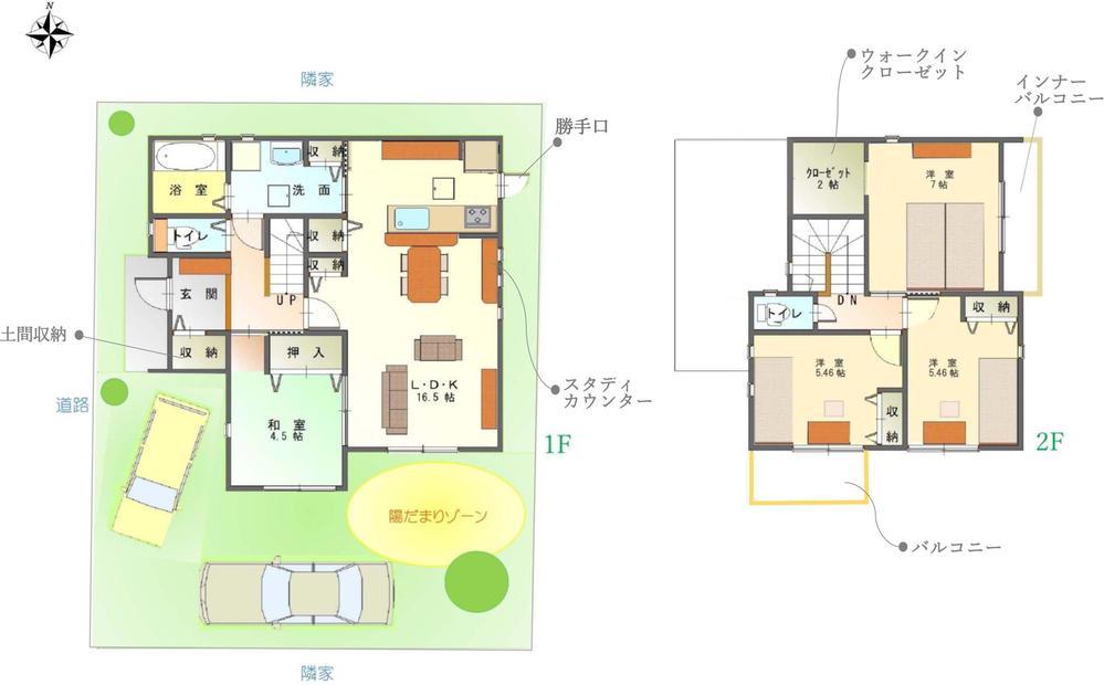 建物プラン例(パース・内観)