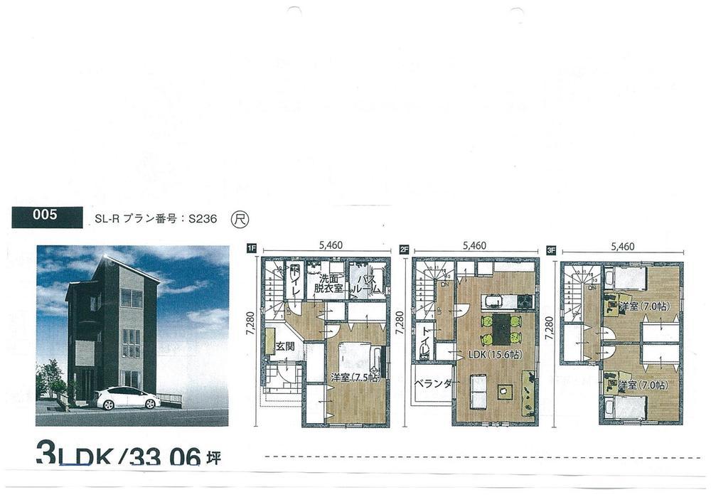 土地価格90万円、土地面積180.12m<sup>2</sup> 住戸2階から「琵琶湖」を望む