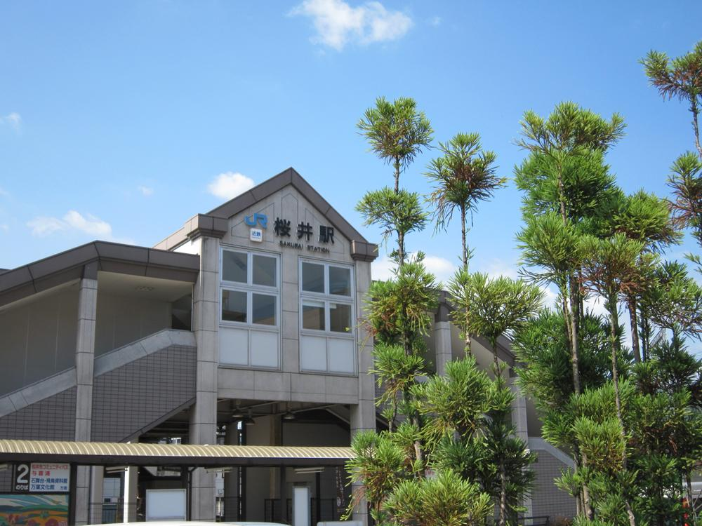 桜井駅まで1120m