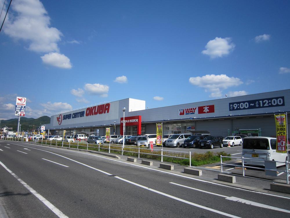 スーパーセンターオオクワまで160m