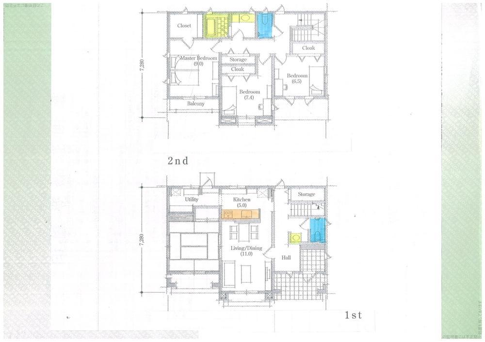 土地価格1400万円、土地面積273m<sup>2</sup> 間取り:推奨プラン