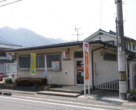香島郵便局 徒歩18分