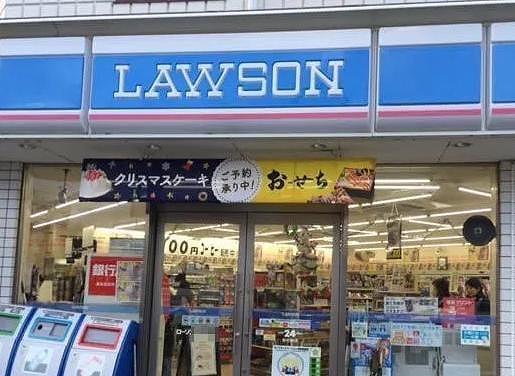 ローソン新宮吉島店まで2648m