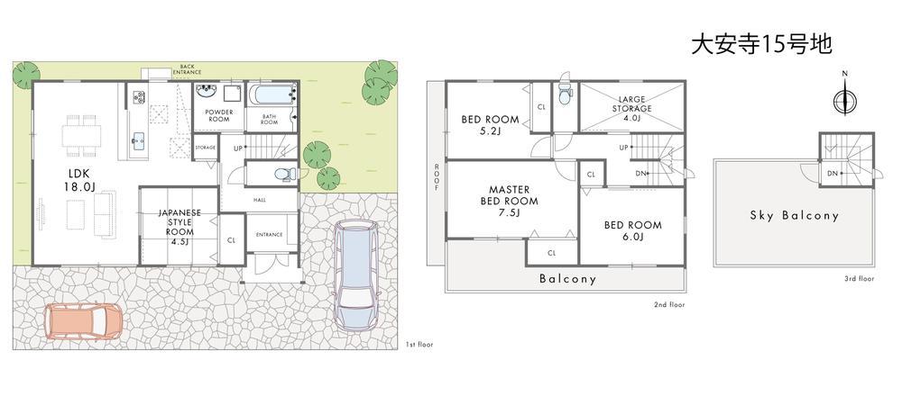 建物プラン例(15号地)4LDK+S、土地価格1660万円、土地面積132.57m<sup>2</sup>、建物価格1655万円、建物面積109.61m<sup>2</sup>