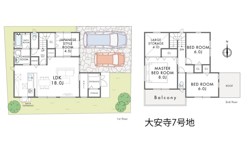 建物プラン例(7号地)4LDK+S、土地価格1560万円、土地面積136.63m<sup>2</sup>、建物価格1655万円、建物面積109.61m<sup>2</sup>