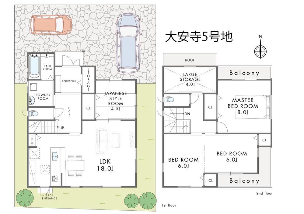 建物プラン例(5号地)4LDK+S、土地価格1560万円、土地面積132.4m<sup>2</sup>、建物価格1655万円、建物面積109.61m<sup>2</sup>