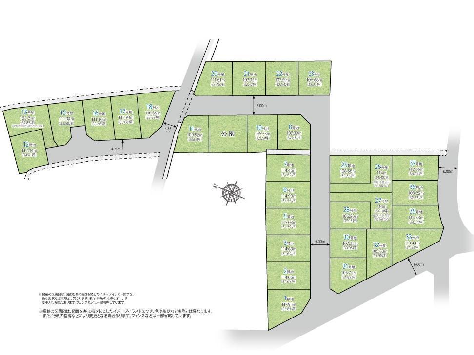 【全体区画図】<BR>全30区画、敷地面積約30坪~37坪で、庭付きの住まいが実現します。角地や整形地、プライバシーに配慮された区画などライフスタイルやお好みに合わせてご検討いただけます。