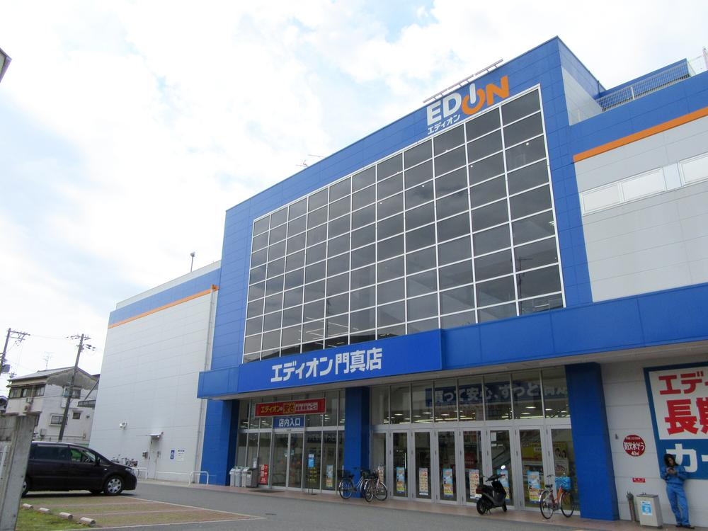 エディオン門真店まで806m