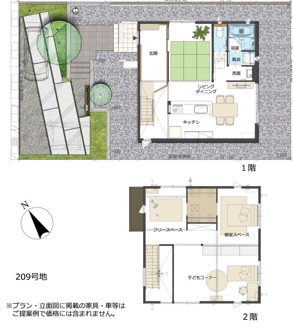 (209号地)、価格3980万円、1LDK、土地面積170.77m<sup>2</sup>、建物面積108.21m<sup>2</sup>