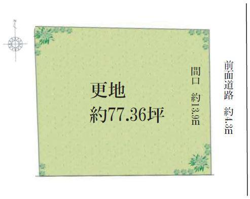 土地価格4930万円、土地面積255.76m<sup>2</sup>