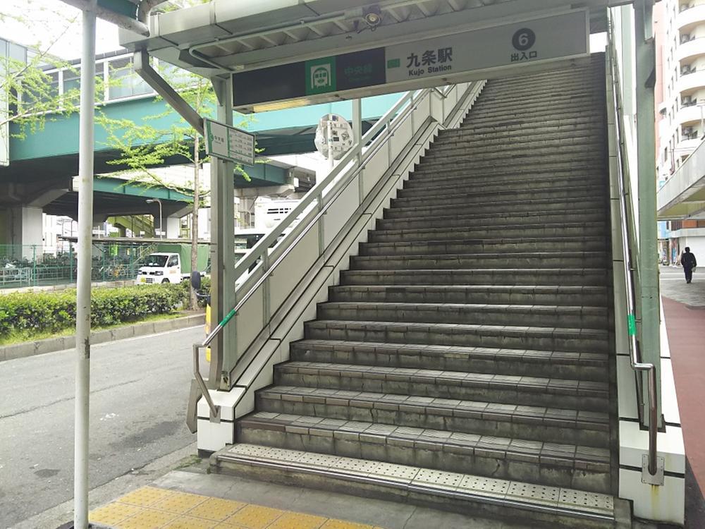 OsakaMetro中央線 まで400m