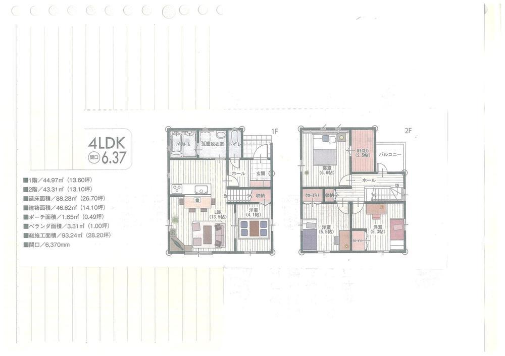 土地価格500万円、土地面積153.92m<sup>2</sup> 推奨プラン2:建物価格1660万円