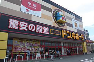 MEGAドン・キホーテ 和歌山次郎丸店まで687m