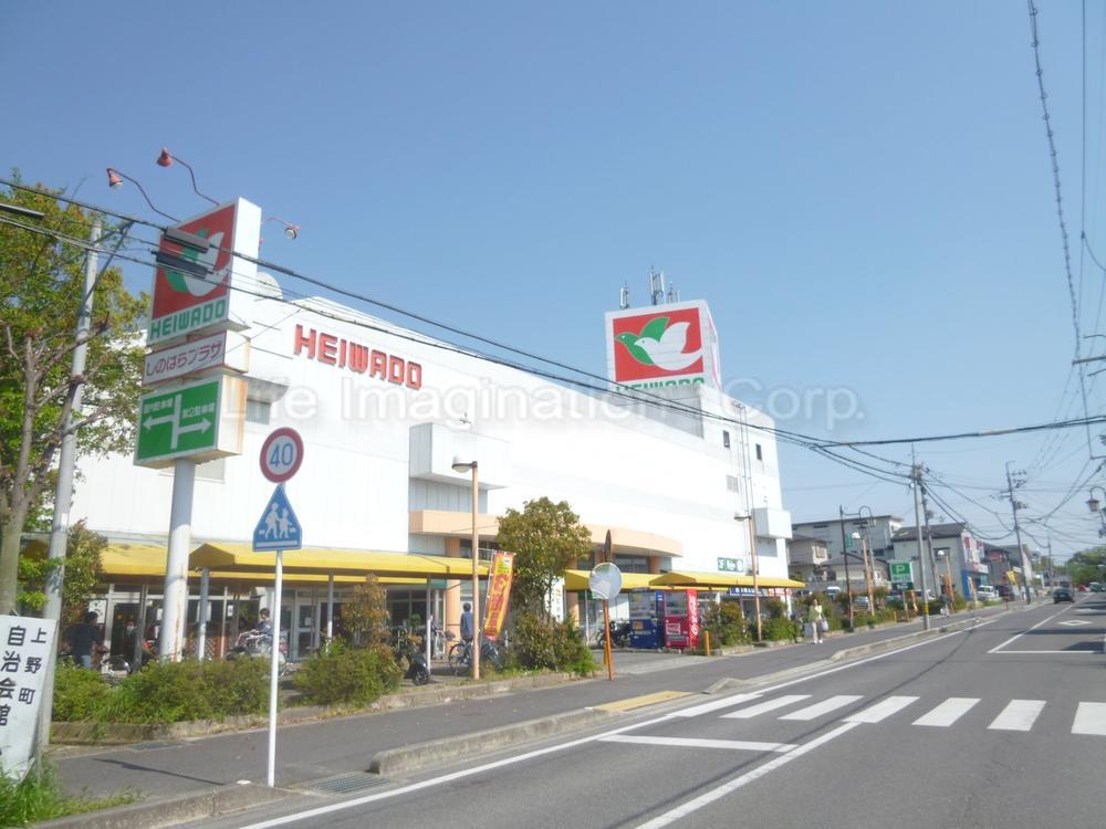 平和堂篠原店まで2584m