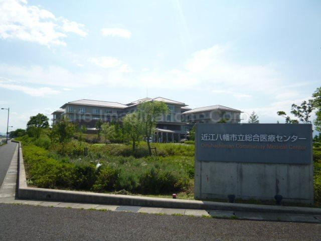 近江八幡市立総合医療センターまで3256m
