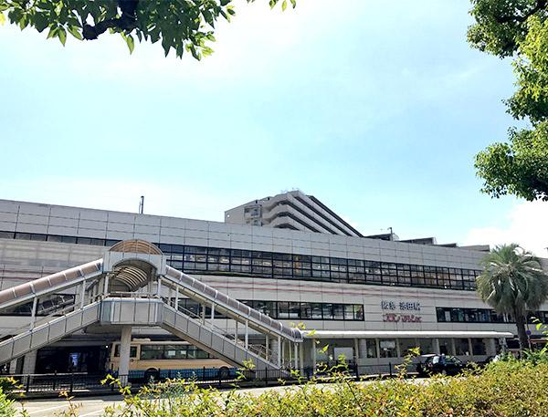 阪急電鉄宝塚線「池田」駅まで410m
