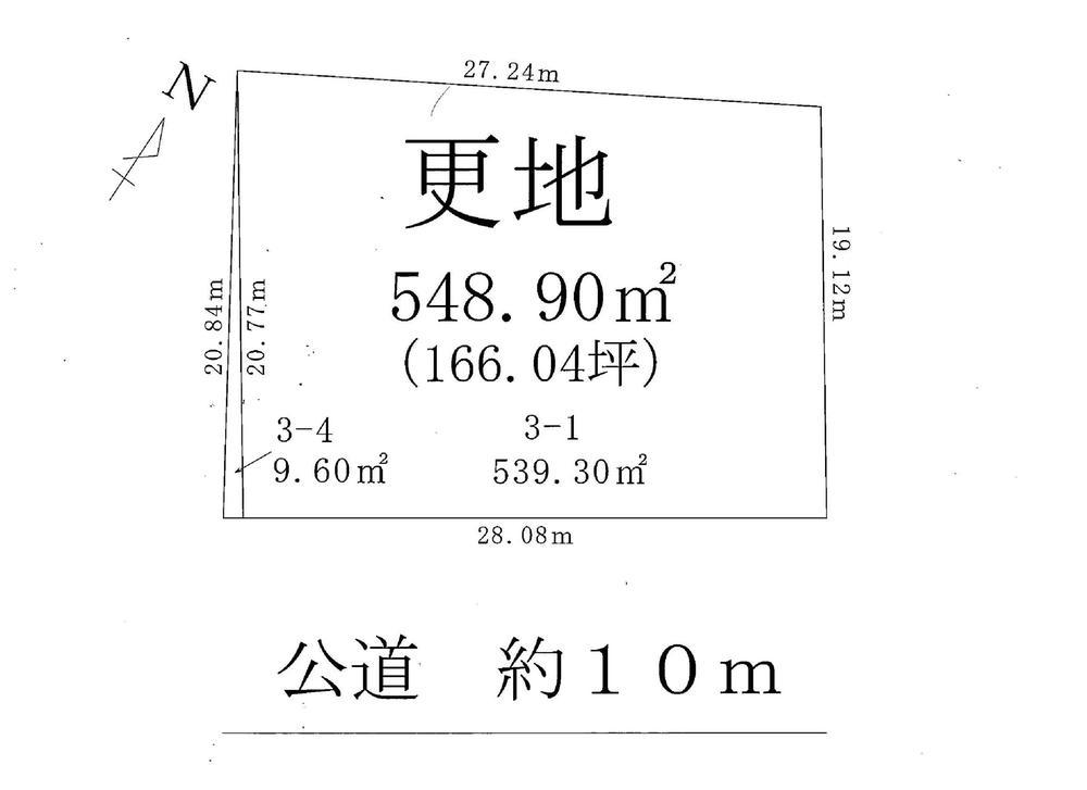 土地価格990万円、土地面積548.9m<sup>2</sup>