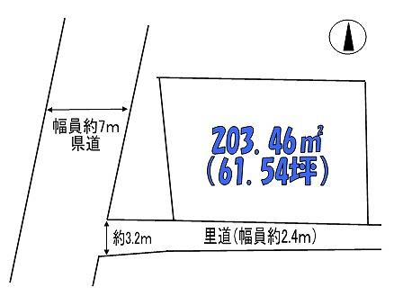 土地価格350万円、土地面積203.46m<sup>2</sup>