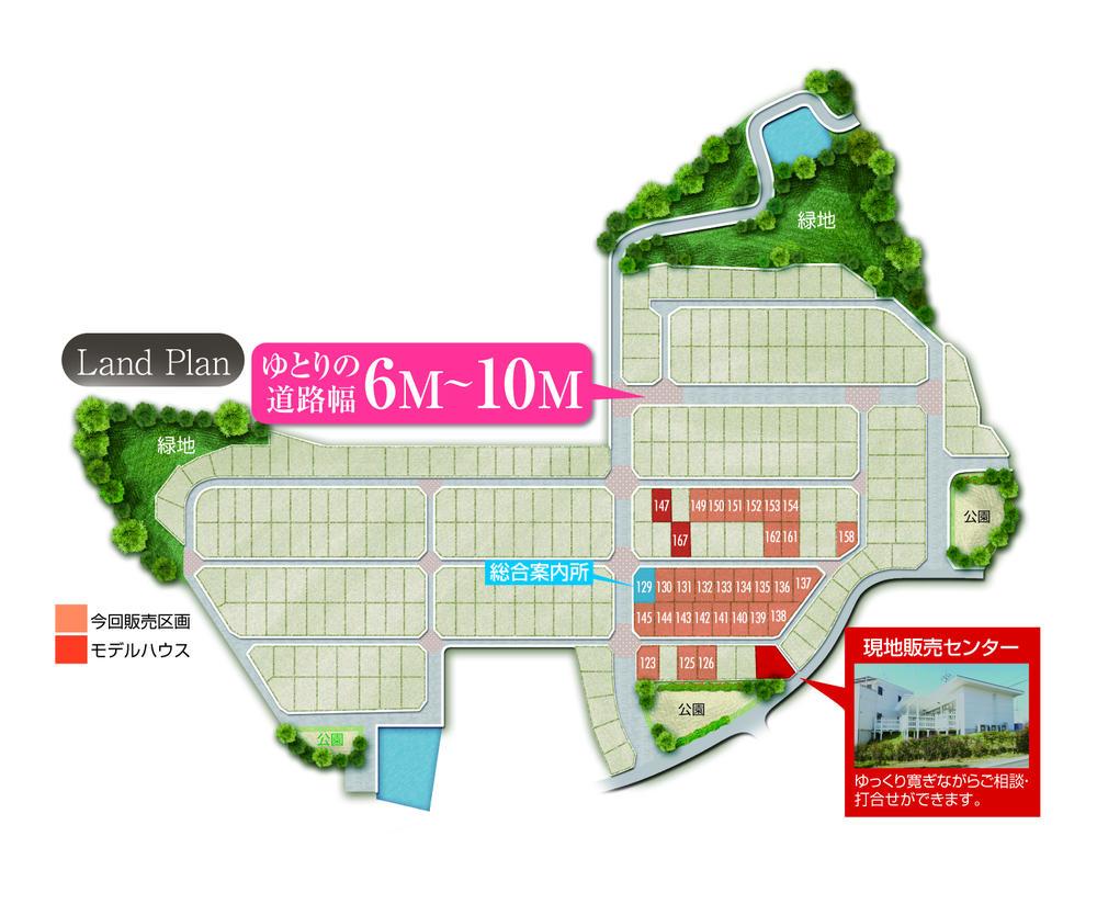 【全257区画の大型タウン】<BR>前面道路6m以上、土地間口10m以上、タウン内の雰囲気もゆったりとしております。