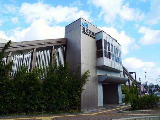 JR学研都市線 京田辺駅まで210m