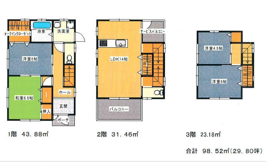 建物プラン例建物価格2880万円、建物面積98.52m<sup>2</sup>