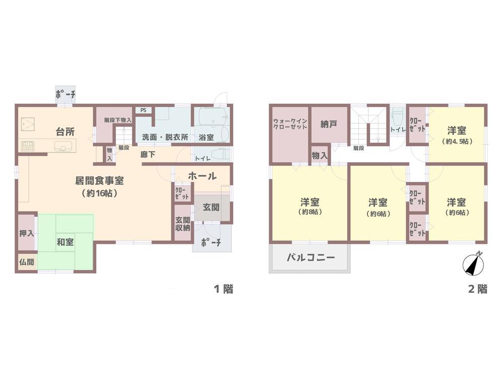 2250万円、5LDK+S(納戸)、土地面積175.76m<sup>2</sup>、建物面積132.89m<sup>2</sup> 広々とした間取りで個々のスペースがしっかりと確保されるお家です。