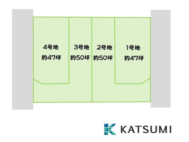 【区画図】パールヒルズ稲美町国岡Ⅱ 全4区画