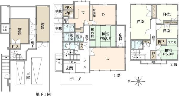 1億4000万円、5LDK、土地面積387.86m<sup>2</sup>、建物面積299.48m<sup>2</sup> 間取り図