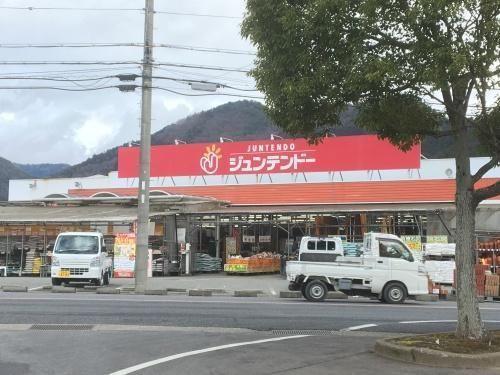 ジュンテンドー山南店