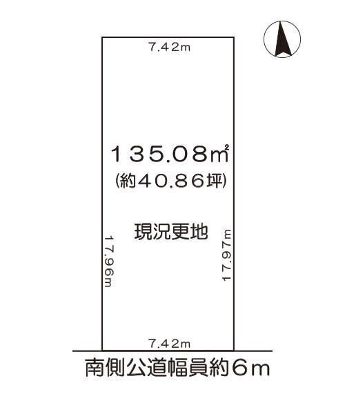 土地価格780万円、土地面積135.08m<sup>2</sup>