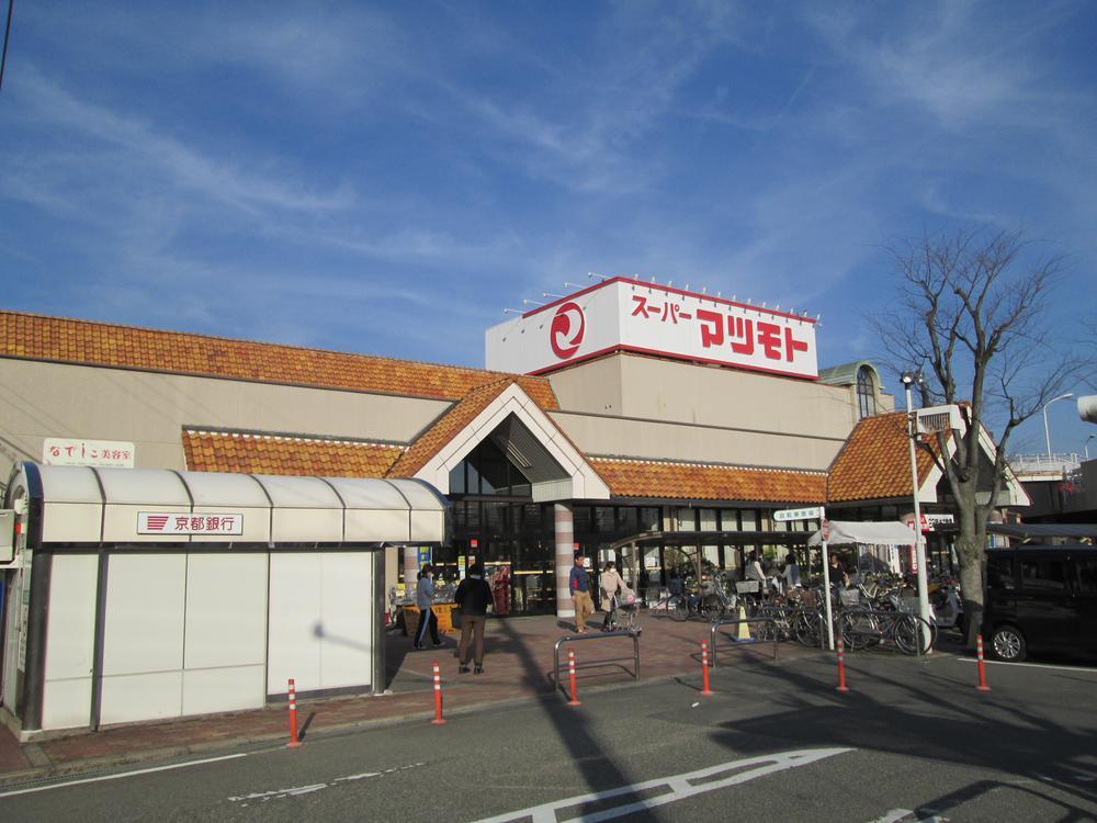 スーパーマツモト大井店まで1020m