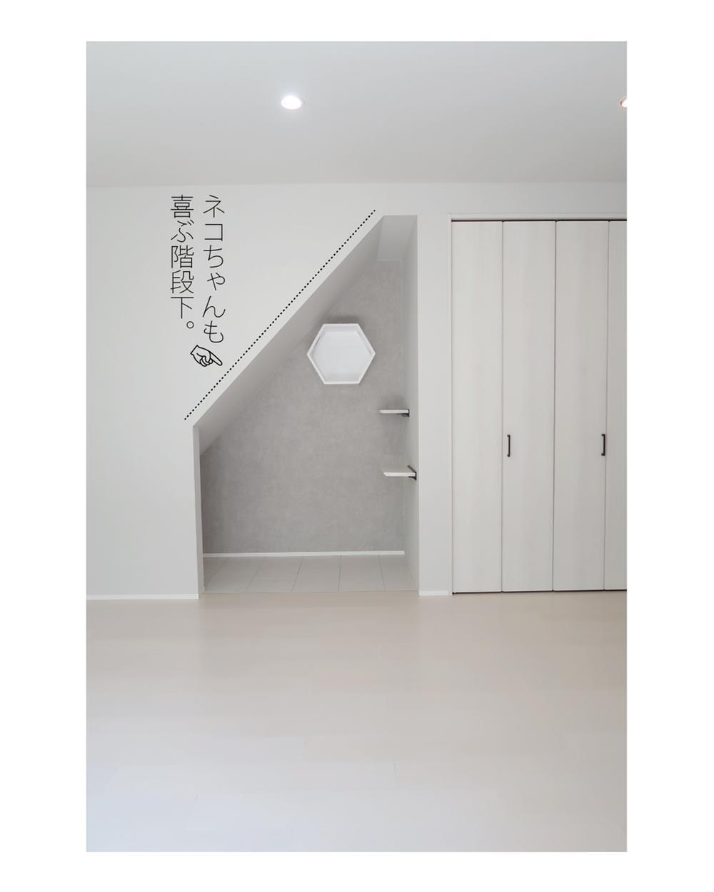 【弊社施工例】階段下を上手に活用してネコちゃんの遊び場が出来ました。