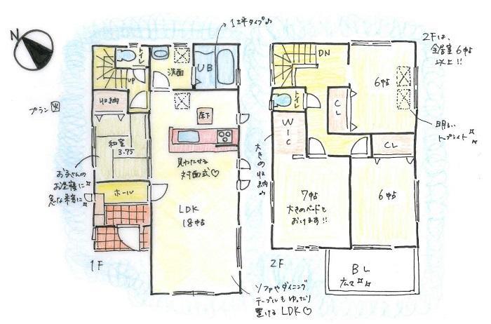 間取り例 基本建物面積は、92.56m<sup>2</sup>です。