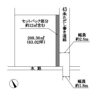 土地価格440万円、土地面積208.36m<sup>2</sup> 全体の区画図です!!