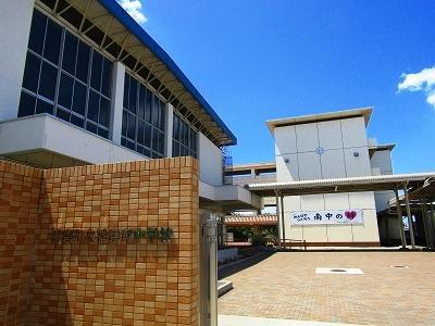 播磨町立播磨南中学校まで1256m