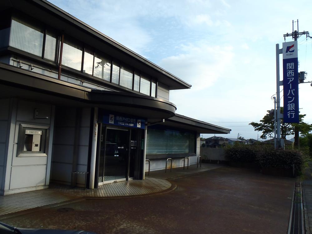 関西アーバン銀行志賀町支店まで2000m