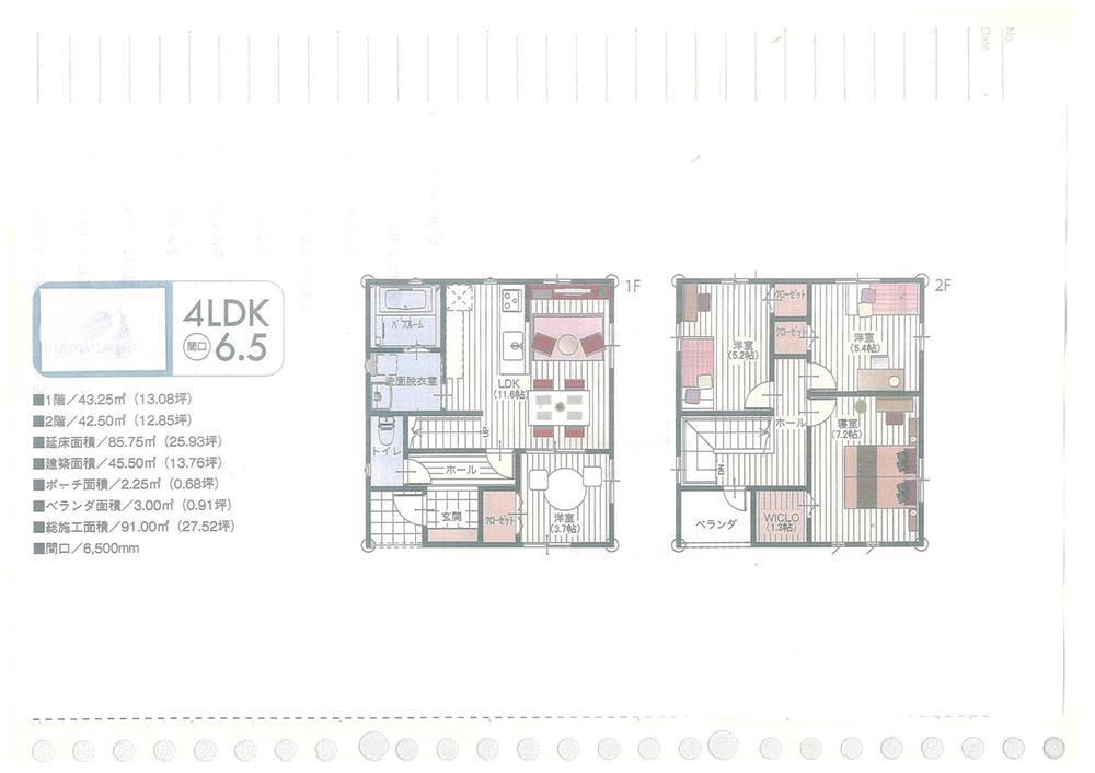 1800万円、4LDK、土地面積204.11m<sup>2</sup>、建物面積85.75m<sup>2</sup> 反転タイプ