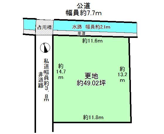 土地価格2080万円、土地面積162.06m<sup>2</sup>