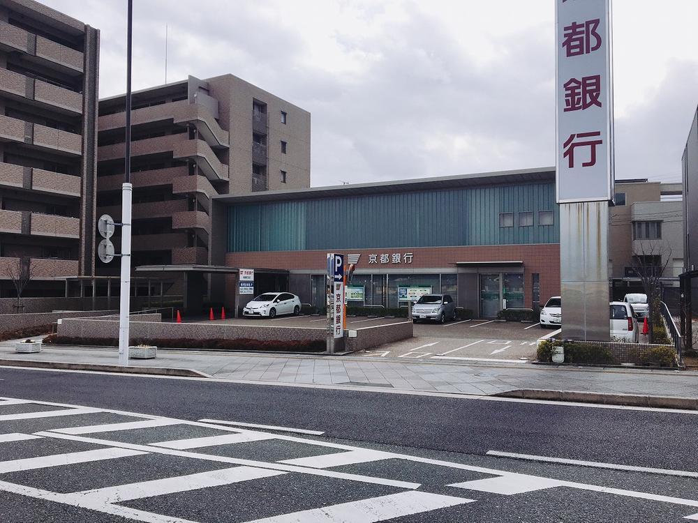京都銀行精華町支店まで639m