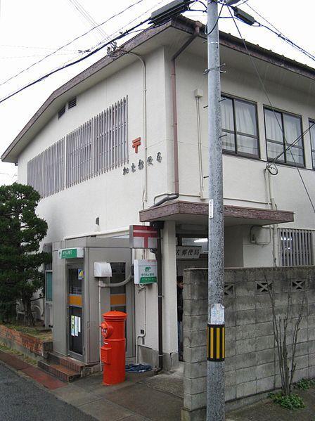 加太郵便局まで1906m