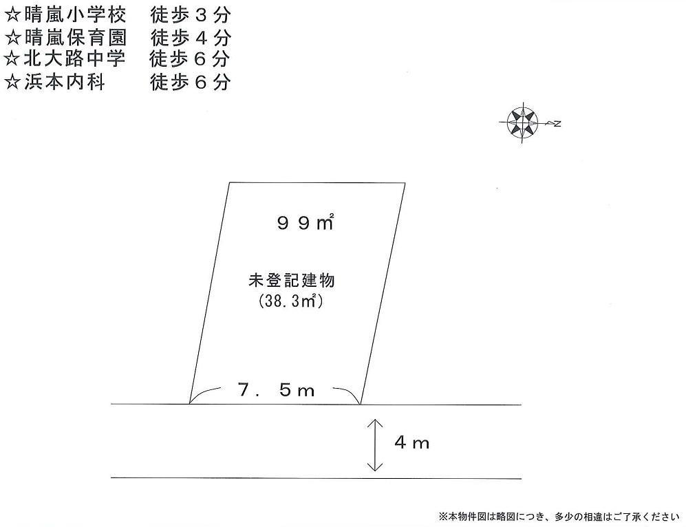 土地価格780万円、土地面積99m<sup>2</sup> 土地面積99m<sup>2</sup>(22.94坪)<BR>未登記の建物(約38.3m<sup>2</sup>)が存在します。