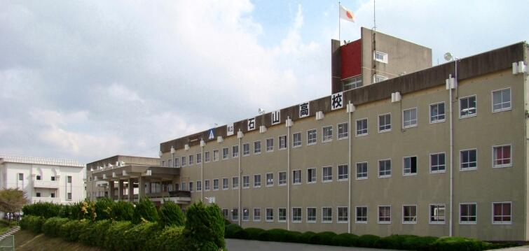 滋賀県立石山高校まで958m