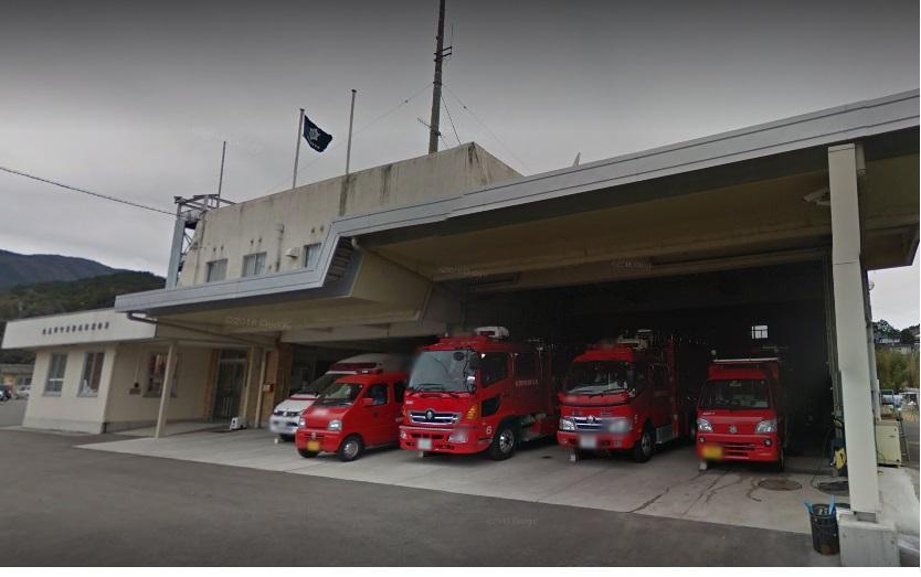 紀美野町消防署まで1798m
