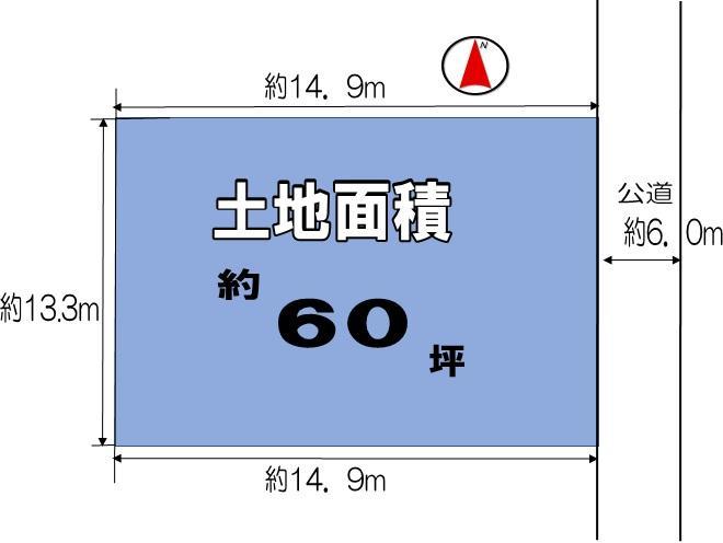 土地1円!<BR>高台!<BR>眺望良好!<BR>避暑地にオススメ!