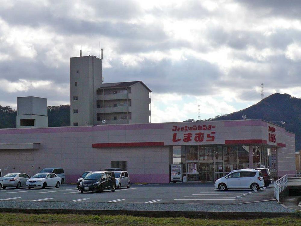 ファッションセンターしまむら山崎店まで240m