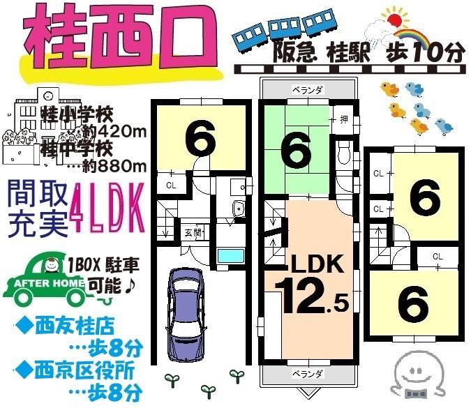 2180万円、4LDK、土地面積49.64m<sup>2</sup>、建物面積97.2m<sup>2</sup>