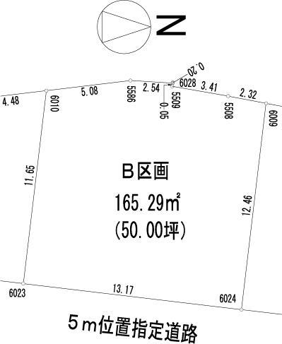 土地価格1025万円、土地面積165.29m<sup>2</sup>