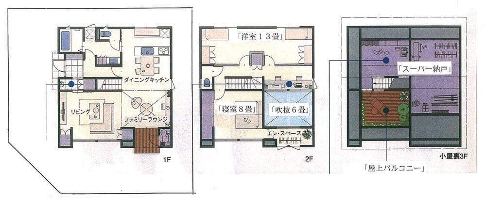 土地価格1480万円、土地面積286.9m<sup>2</sup> 間取り・推奨プラン