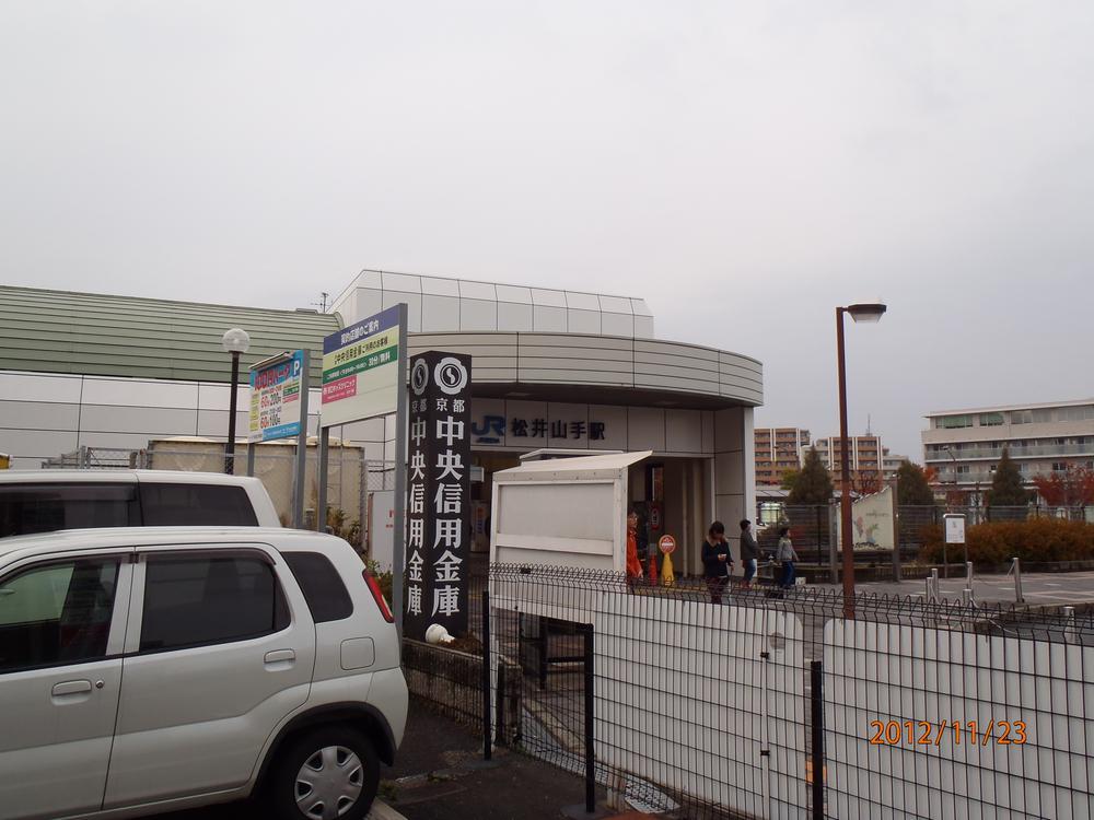 JR松井山手駅まで4000m